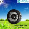China-lärmarmer langer Nutzungsdauer-Absaugventilator/Fliehkraftgebläse