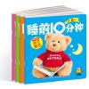 Cuaderno de los cuadernos/de los niños de la escuela