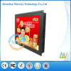15 Inch Professional Ad Functions LCD Ad Player