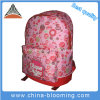 Newest Polyester Student Backpack Back к School Bag