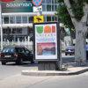 Calle Mupis de enrollamiento de aluminio (TOP-SB13)