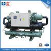 Wassergekühltes Screw Normal Temperature Industrial Chiller (KSC-0270WD 80HP)