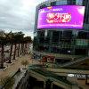 환기 풀 컬러 옥외 발광 다이오드 표시 스크린을 광고하는 P16mm