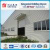 물결 모양 장 격판덮개 강철 구조물 집