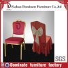 Good Quality Banquet Hotel Restaurant Chair with Cover (BR-CC105)