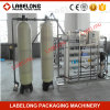 Trinkwasser-Behandlung/Reinigung-Ultrafiltration-System (uF-Pflanze)