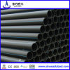 물 또는 Gas Supply HDPE Pipe