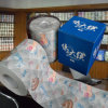 Essuie-main de papier estampé personnalisé de tissu de salle de bains de nouveauté de rouleau de papier hygiénique