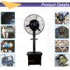 Ventilateur de brume de pulvérisateur