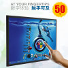 50 pulgadas Touch Screen Monitor para Training