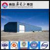 Almacén profesional de la estructura de acero de Suppiler (SS-300)