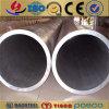 7075 5082 5182 5083 5183 5086 5186 Aluminiumlegierung-Gefäß/quadratisches Aluminiumrohr