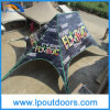 16X21m Outdoor Advertizing Double Peak Star Tent