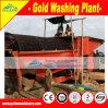Завершите завод рафинировки экрана бутары передвижного завода по обработке золота нагрузки портативный для запитка и отделять золота нагрузки