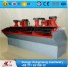 Hc 석탄 형석 부상능력 기계 제조자