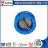 Preço da válvula de verificação da bolacha do ferro de molde