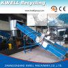 Пластичная машина для гранулирования пленки Extruder/LDPE/HDPE