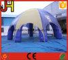 Рекламировать раздувной шатер спайдера для промотирования
