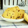 Galletas de torta dulce del arándano para los mejores bocados del té de tarde