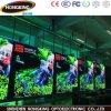 El panel de visualización a todo color ahorro de energía de interior de LED P2.5