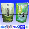 Напечатанные зеленые пакетики чая