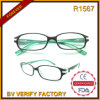 Vidros de leitura plásticos dos Eyeglasses novos do estilo