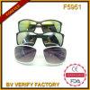 Ce UV400 da reunião dos óculos de sol da forma da qualidade F5951