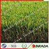 Трава Lanscaping качества товаров поддельный