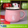 Caneca de café cerâmica do vintage creativo do projeto