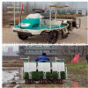 Rice agricole Planting Machine (2ZT-6300B)