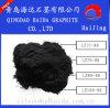 アジア人のLz35-88 Lz50-88 Lz80-88 Lz100-88 Natural Flake Graphite Powder Made