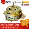 ISO9001の洗濯機の回転モーター