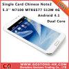 1: 1つの単一SIMカードノート2 I7100 N7000のアンドロイド4.1の3G携帯電話Mtk6577はROM 4G 5.3  WiFi GPS Note2中心1.0GHzのRAM 512m二倍になる