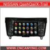 GPS Bluetooth (AD-8052)の日産Qashqai/X-Trail 2014年のための人間の特徴をもつCar DVD Player