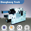 1 Color Offset Printing Machinery