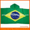 2014 [وورلد كب] برازيل جسم صخر لوحيّ