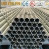 Труба горячего DIP ASTM A53 ERW гальванизированная стальная с UL FM