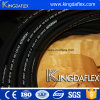 Flexible High Pressure Industrial Hydraulic Rubber Oil Hose SAE100 R1a