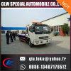 安い価格回復トラックの手段