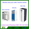 医学の/Lab超純粋な水機械シリーズ
