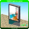 가벼운 상자 강철을 광고하는 옥외 제품 강철 지면 두루말기