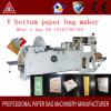 Bolsa de papel de alta velocidad automática del alimento Lmd-400/600 que hace la máquina