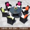 De openlucht Rotan van het Meubilair/de Rieten OpenluchtEettafel van het Meubilair van de Tuin van het Restaurant (Z574)