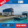 [إيسستا] متأخّر جليد [فلكر] آلة لأنّ فواكه البحر في مغازة كبرى