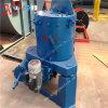 Type machine de séparateur de pesanteur de centrifugeuse