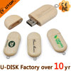 Madera del palillo del USB de la venta al por mayor del precio de fábrica