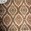 2016 tissus de sofa de jacquard de qualité (FTH32073B)