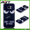 Популярно охладьте печатание случаев телефонов конструкции TPU для галактики S7 Samsung (RJT-0283)