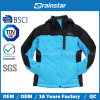 Two Colors에 있는 스포츠용 잠바 & Waterproof Warm Jacket