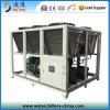 산업 냉각장치 플랜트, 공기는 나사 물 냉각장치 플랜트를 냉각했다